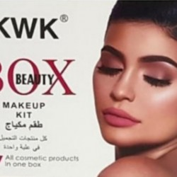 The new KWK makeup collection can handle all kinds of cosmetics